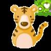 Киви-Тигра